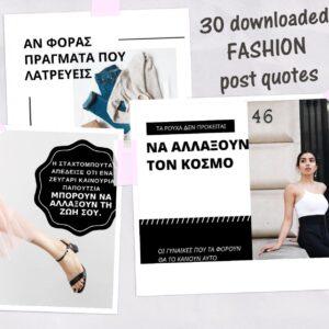 fashion post templates