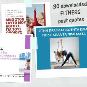 fitness post templates