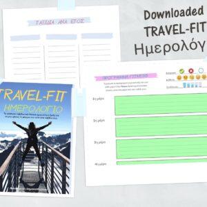travel fit ημερολόγιο