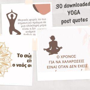 yoga templates