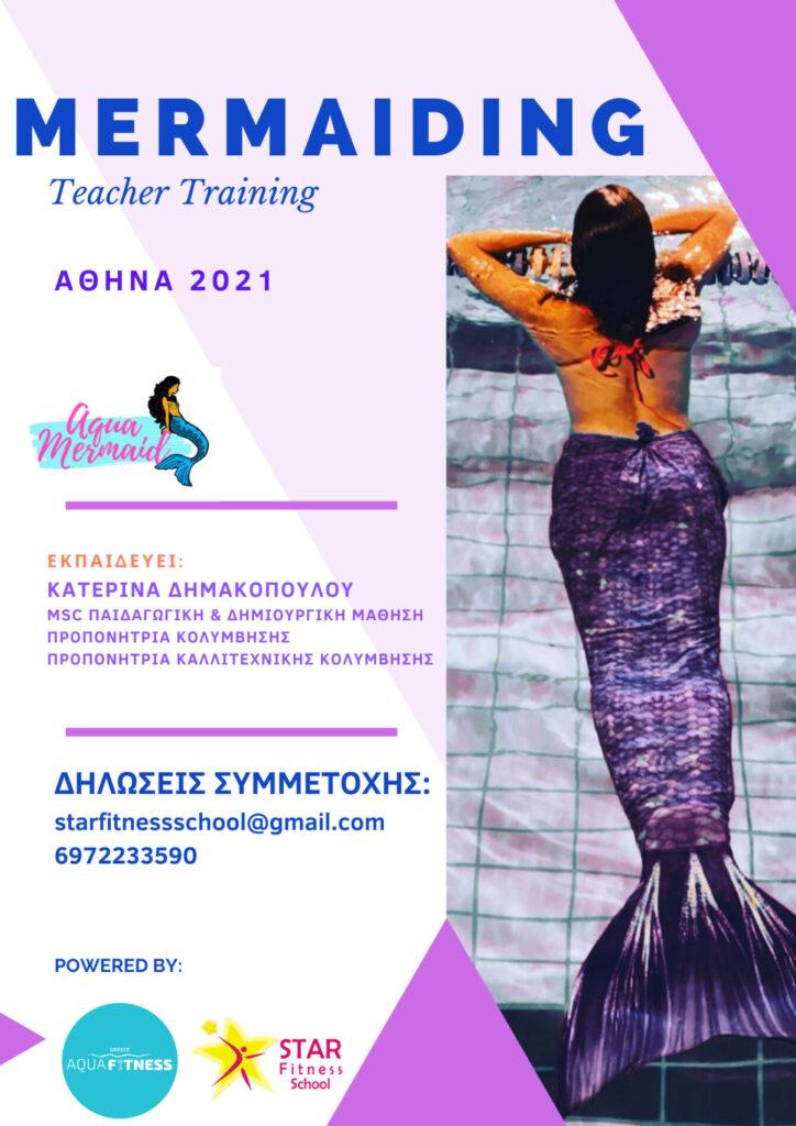 mermaid workshop